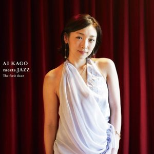 Immagine per 'Ai Kago Meets Jazz -The First Door-'