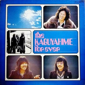 Image for 'the KAGUYAHIME forever'