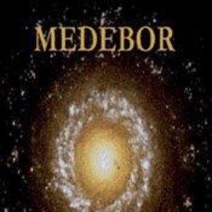 Image for 'Stars Of Oblivion'