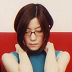 Image for 'Tomoko Kataoka'