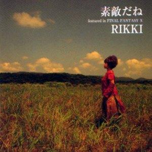 Image for 'Okinawa:sanshin and shima uta'