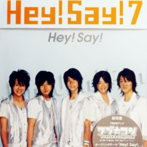 Image for 'Hey! Say! (通常盤)'