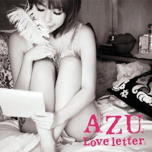 Bild für 'Love letter'