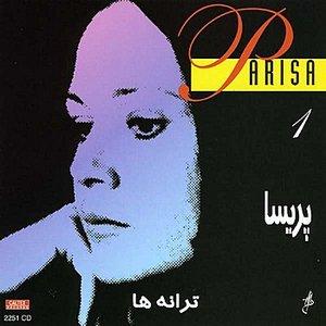 Image for 'Taraneha, Parisa 1 - Persian Music'