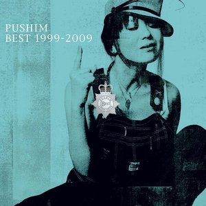 Image for 'Best 1999-2009'