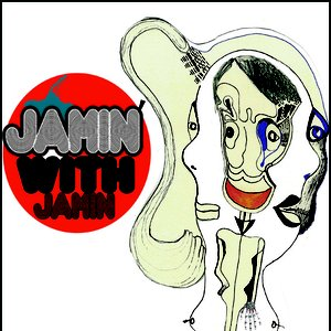 Image for 'JAMIN WITH JAMIN'