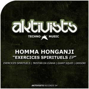 Image for 'Exercices Spirituels EP'