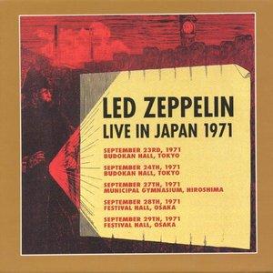 Imagen de '1971-09-24: Complete Live in Japan: Budokan Hall, Tokyo (disc 2)'