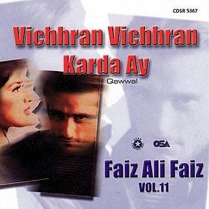 Image for 'Vichhran Vichhran Karday Ay'