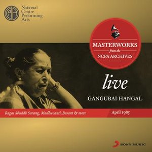 Image for 'Live Masterworks From The NCPA Archives'