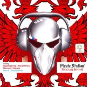 Image for 'Pirate Station 5 (Russian Ver.) (2007)'