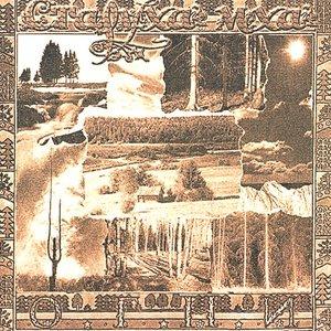 Bild für 'О.Г.Н.И.'
