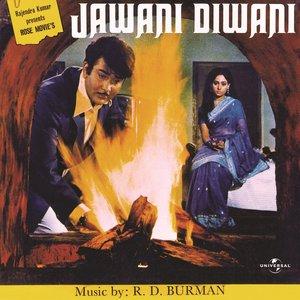 Image for 'Samne Ye Kaun Aya (Jawani Diwani / Soundtrack Version)'