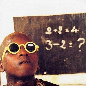 Bild för 'Mali Music'
