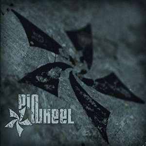 Image for 'Pinwheel'