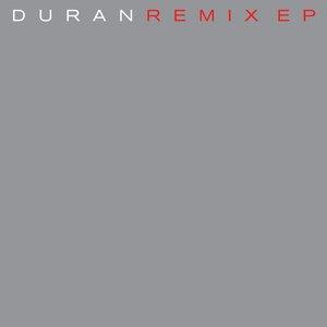 Bild för 'Remix EP'
