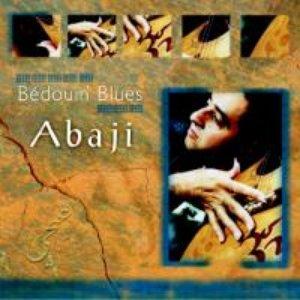 Image for 'Bédouin' Blues'
