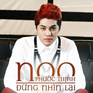 Image for 'Không hối tiếc (Get Away From Me)'
