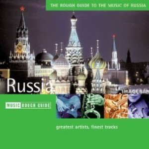Image for 'The Rough Guide To The Music Of Russia'