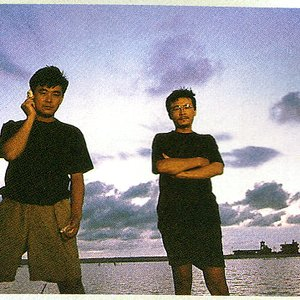 Bild für '新寶島康樂隊'