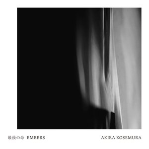 Image for 'Embers'
