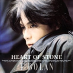 Image for 'HEART OF STONE'