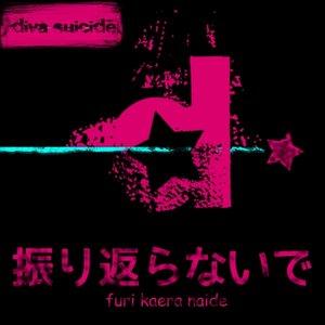 Image for 'Furi Kaera Naide'