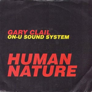 Image for 'human nature'