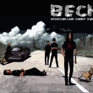 Image for 'Hyoudou Band'