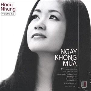 Image for 'Họa Mi Hót Trong Mưa'