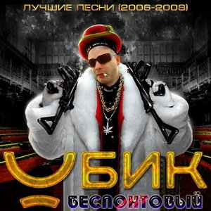 Image for 'Белый город'