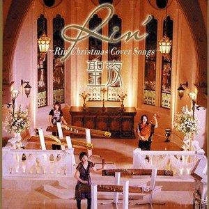 Immagine per '〜Rin' Christmas Cover Songs〜聖夜'