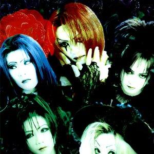 Image for 'DEFLOWER'