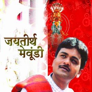Image for 'Jayateerth Mevundi'