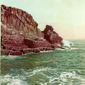 Image for 'The Lost Sea'