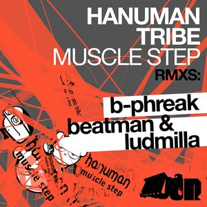 Bild för 'Muscle Step EP'