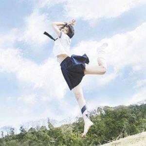 Bild für 'swing'