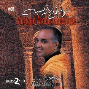 Image for 'Best of Abderrahim Souiri, arabo Andalusian music Vol. 2 of'