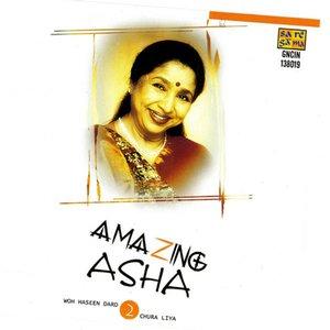 Bild för 'Amazing Asha'