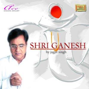 Image for 'Pratham Sumir Shri Ganesh'