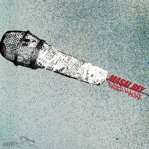 Image for 'Paper Mache'