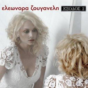Image for 'Exodos 2'