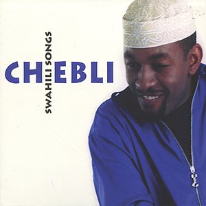 Image for 'Swahili Songs'