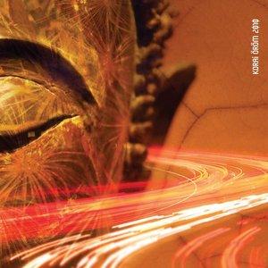 Immagine per 'Vibra'