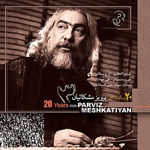 Image pour '20 Years With Parviz Meshkatian III'