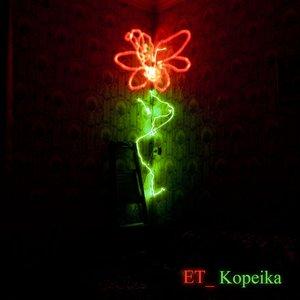 Bild für 'Kopeika EP'
