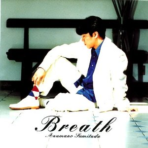 Image for 'Breath'