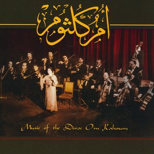 Image for 'Music of the Diva: Om Kalsoum'