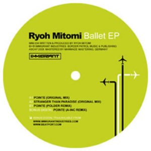 Image for 'Ballet EP'