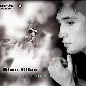 Image for 'Dima Bilan - Never Let You Go'